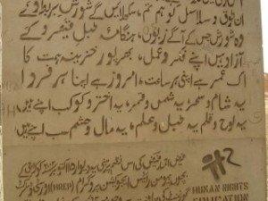Urdu2