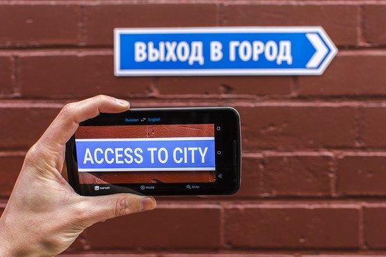 mobile translation