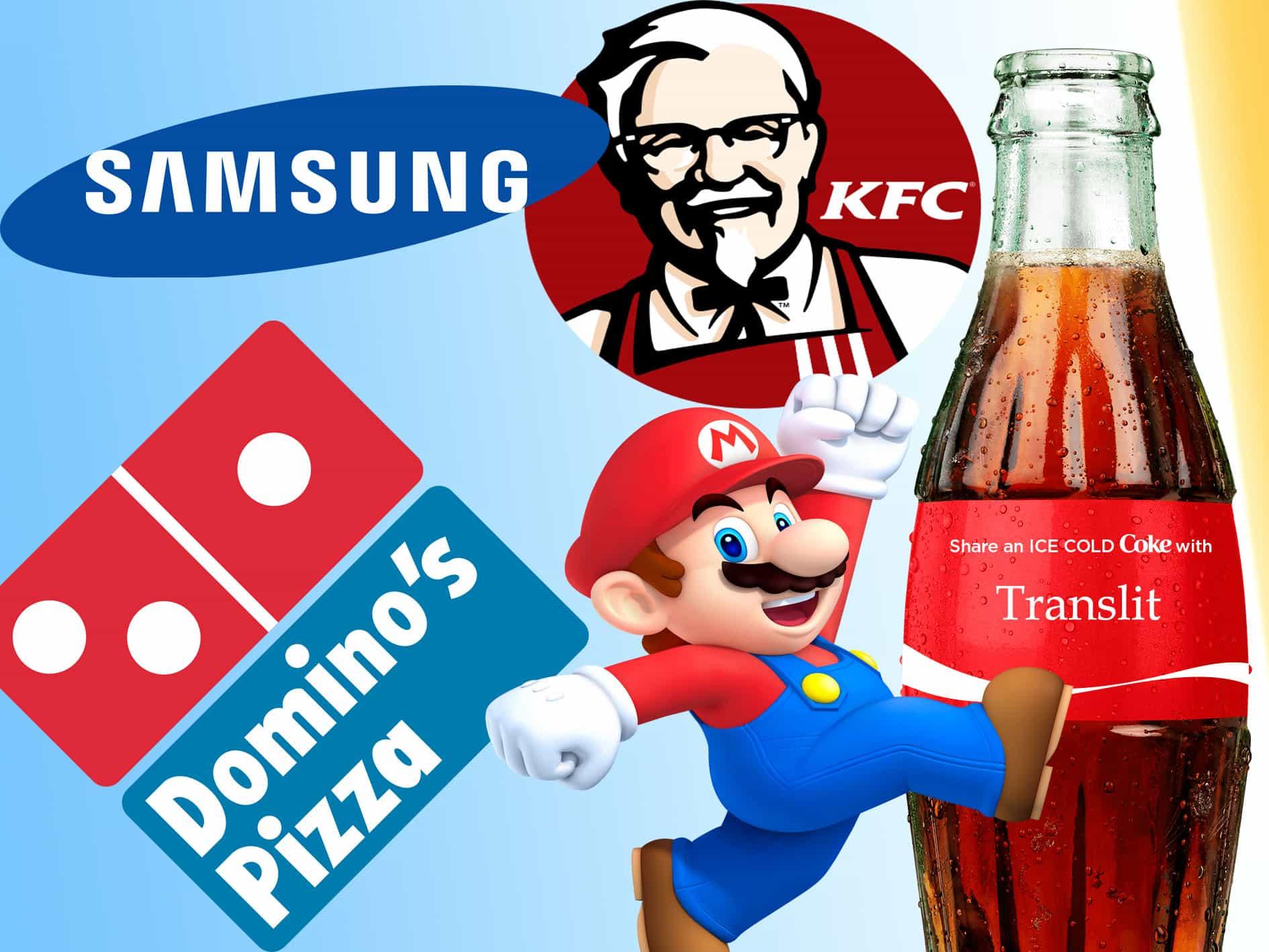 Localisation of brands