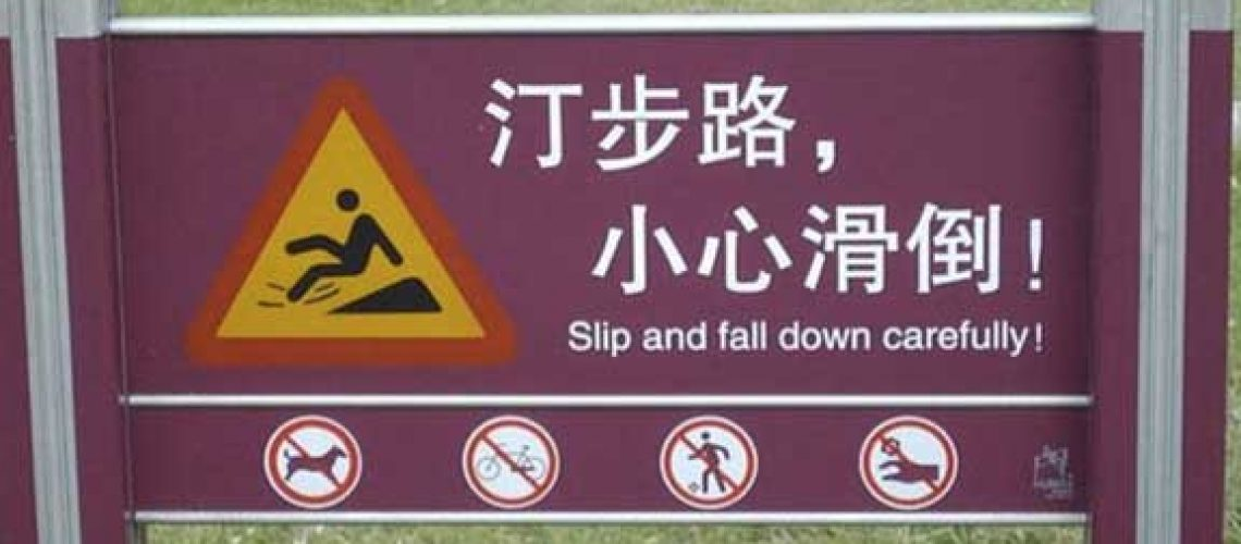 Translation-Error-at-the-park-SlipandFall